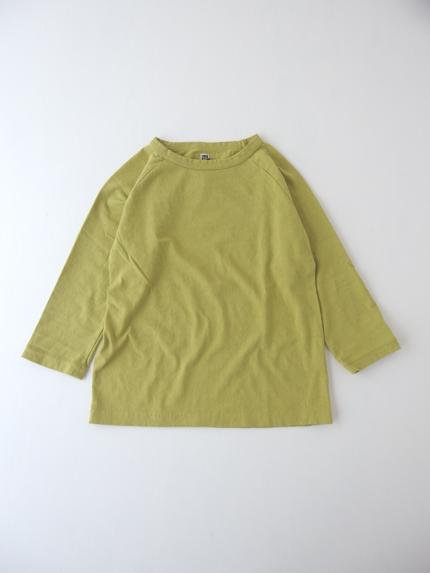 yellow44.JPG